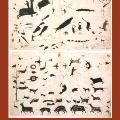 2001 Iowa Archaeology Month Poster